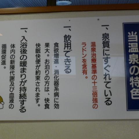 P1050568-min